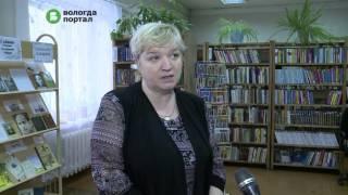 Закрытие библиотеки на Панкратова, 75, не предполагалось и в ближайшее время не предвидится