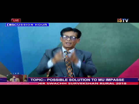 "8 PM DISCUSSION HOUR TOPIC : ""POSSIBLE SOLUTION TO MU IMPASSE""  7th AUGUST 2018 / LIVE"