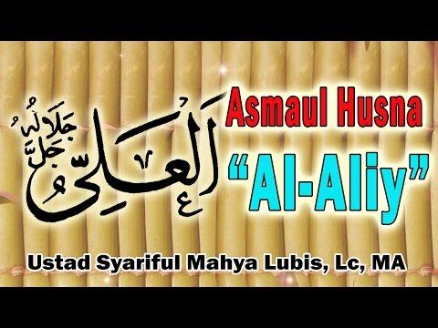 Asmaul Husna Al'Aliy - Ust. Syariful Mahya Lubis, LC, MA