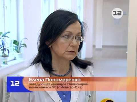 Новый корпус поликлиники №1 в Йошкар-Оле