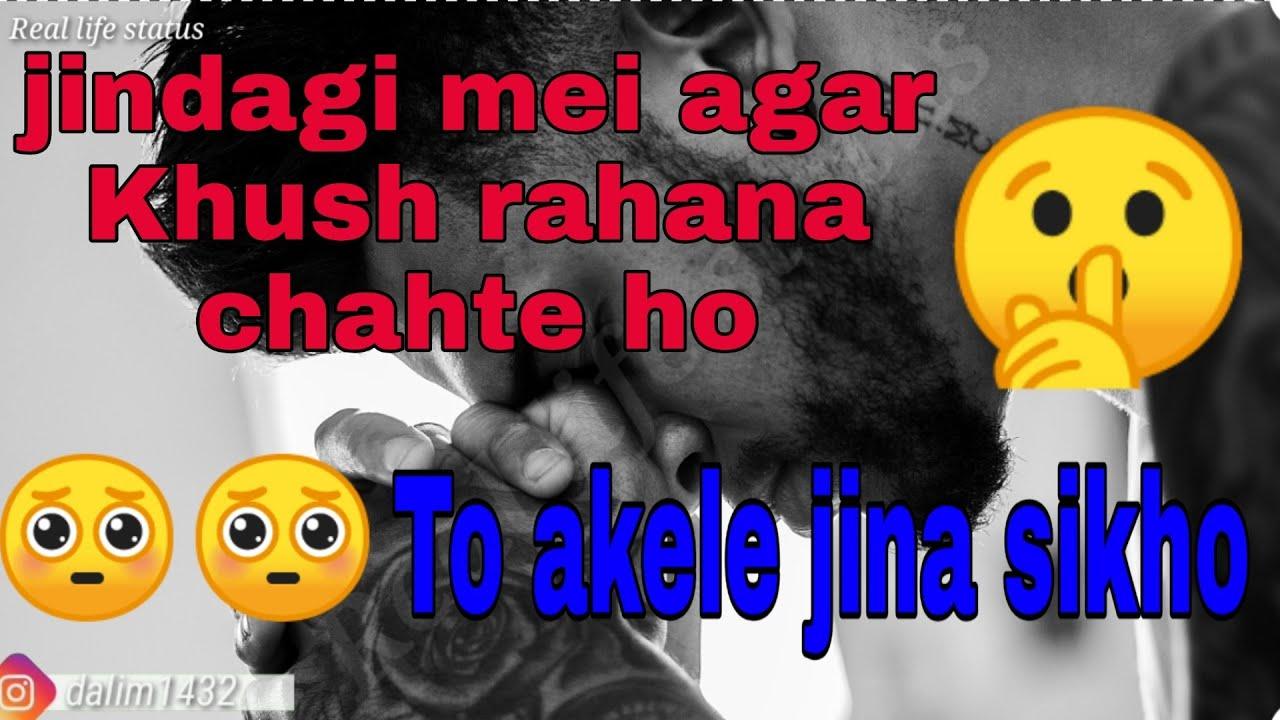 jindagi mei agar Khush rahana chahte ho to akele jina sikho status video|sad true line
