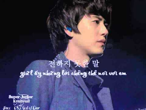 Super Junior Kyuhyun - Inoo (OST God of War)