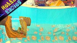 Beautiful Tie & Dye Satin Fabric And Organza Kota Sarees || Hello Ladies || Vanitha TV