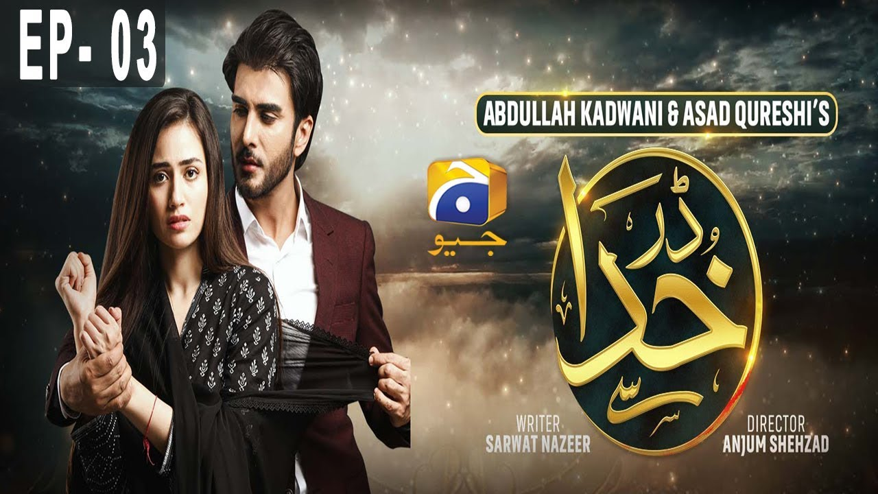 Darr Khuda Say - EP 03 - 2nd July 2019 - HAR PAL GEO