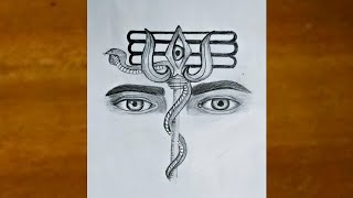 How to draw l๐rd shiva/shivratri drawing /angry Mahadev sketch/shiva lingam pencil drawing/BD ART OP