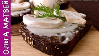 Бутерброды с Сырыми Шампиньонами | Банально Просто, но Так ВКУСНО | Sandwiches with Raw Champignons