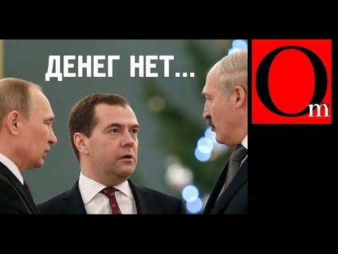 Цена дружбы Беларуси