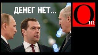 Цена дружбы Беларуси и России...