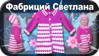 ☆Осенне-весеннее пальто, вязание крючком для начинающих, crochet.(Осенне-весеннее пальто, вязание крючком для начинающих, crochet. Поддержите меня! Подписывайтесь на канал,..., 2015-02-19T20:40:01.000Z)