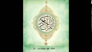 surah-al-mulk-67-mishary-al-afasy-bangla-audio-translation