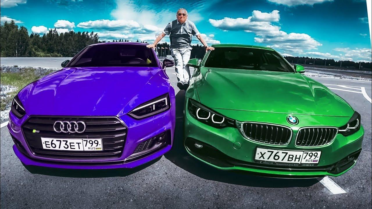 BMW 420i vs Audi S5. GLS и полет БИЗНЕСОМ из США в Москву. Батя и GLE. Чумовой PORSCHE Macan S