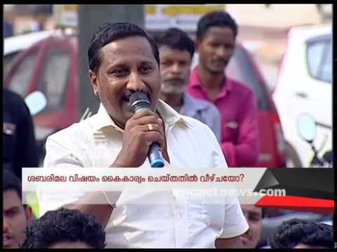 Lok Sabha Election   Porkkalam Pathanamthitta  പോര്ക്കളം 17 FEB 2019