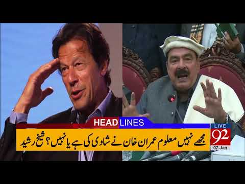 92 News Headlines 06:00 PM - 07 January 2018