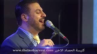 زياد شحادة : واحدة سالت