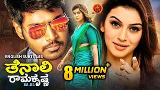 Hansika Latest Kannada Full Movie   Tenali Ramakrishna BA. BL   Varalakshmi   Sundeep Kishan