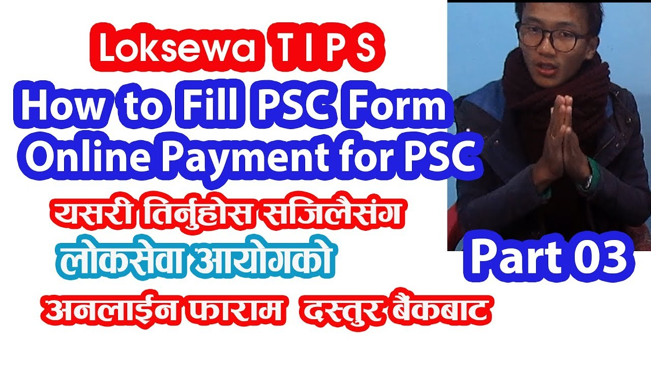 Psc Payment