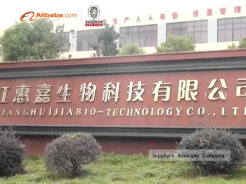 2014 alibaba golden supplier chinese manufacture for feed additives