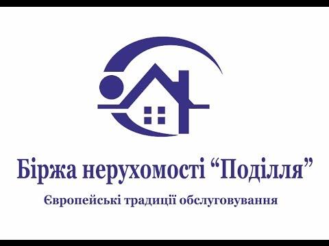 Продажа квартиры в г.Хмельницкий, ул. Шевченка 11