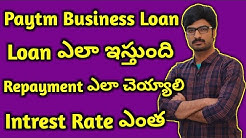 how to get paytm business loan and eligibility and repayment intrest rates