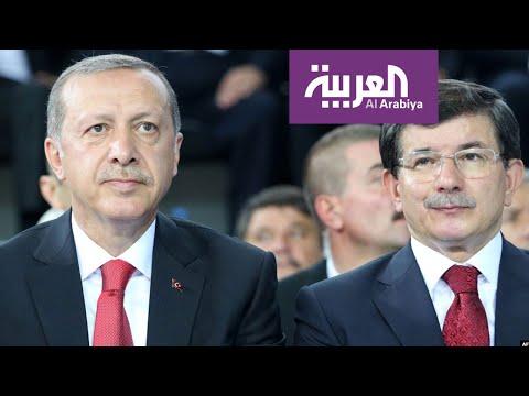 هل ستشكل الأحزاب التركية الجديدة انتكاسة لحزب العدالة والتنمية؟  - نشر قبل 3 ساعة