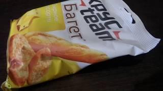 Хрустим багет со вкусом сырное ассорти