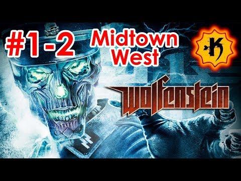 [Point Man] Wolfenstein Cinematic run #1-2 - Midtown West Collectables