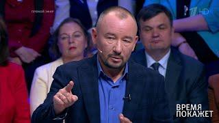 Украина: кому служат националисты? Время покажет. Фрагмент выпуска от 13.09.2019