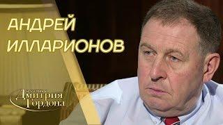 Андрей Илларионов. Путин, Навальный, Кадыров, Зеленский, Немцов, нефть, Гаага. \