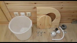 туалет для дачи без запаха в доме с принудительной вентиляцией своими руками biotoilets(, 2018-05-20T22:20:23.000Z)
