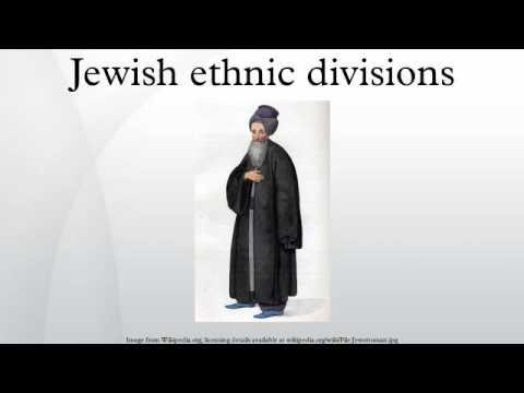 Jewish ethnic divisions