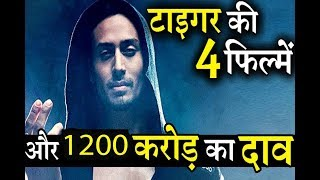 Bollywood Upcoming | Tiger Shroff Upcoming Movies | Tiger Shroff Complete Filmography
