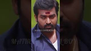 MASS# GETHU VIJAY SETHUPATHI SANGATAMILAN MOVIE STATUS VIDEO IN VIJAY SETHUPATHI