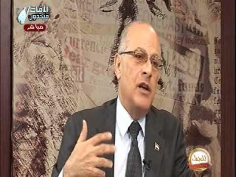 Dr  Nageeb Abadeer