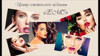 Перманентный макияж в центре эстетической медицины(, 2016-04-10T20:07:24.000Z)