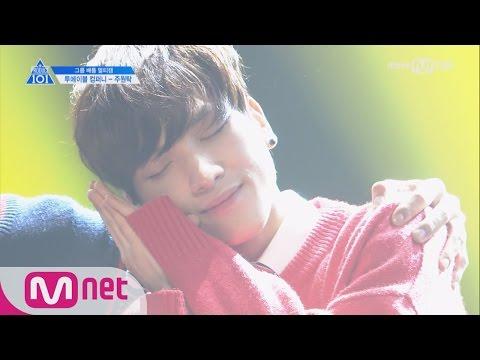 PRODUCE 101 season2 [단독/직캠] 일대일아이컨택ㅣ주원탁 - 세븐틴 ♬만세_1조 @그룹배틀 170421 EP.3