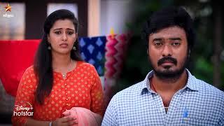 Paavam Ganeshan - Vijay Tv Serial