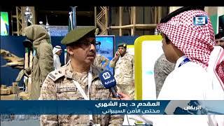 المقدم الشهري: لوزارة الدفاع مشاركة فعالة في مجال الأمن السيبراني ضمن مؤتمر القيادة والسيطرة