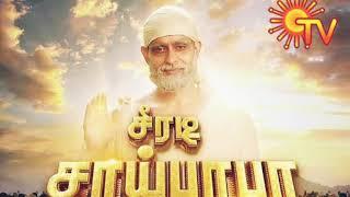 Sai baba Sun TV serial Tamil song | Om Sai Om Sai Om song