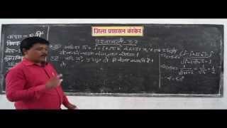 12M0504R IN HINDI Multiplication of vectors सदिशों का गुणन Part 4 ✅