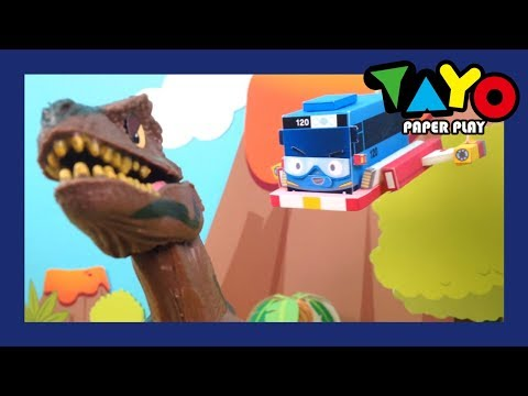 Thumbnail: Tayo l Trailer l 🚌🌬 Paper Play Tayo l Tayo the Little Bus