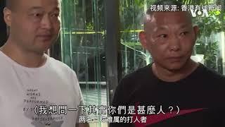 新闻自由系列:记者频遭暴力骚扰恐吓