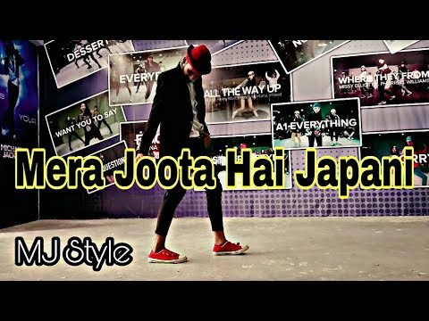 Mera Joota Hai Japani Dance \ MJ STYLE \ Choreography by \ Prince saini \ spcl ty \ Amit sir.