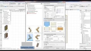 ARCHICAD  project home lessons 05. ( Автоматическое проставление размеров  Лестница )