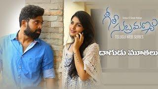 Download lagu Geetha Subramanyam | E11 | Telugu Web Series -
