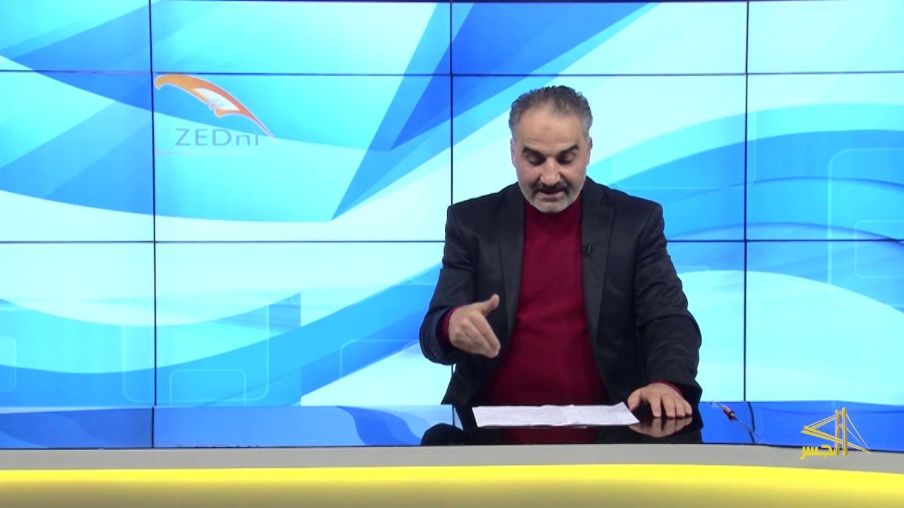 """السلسلة الثانية من تعليم اللغة التركية مع الدكتور """"محمد زبدية"""" الحلقة (8)"""