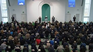 Friday Sermon (Urdu) 24 November 2017: Proofs of Truth