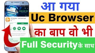 Video आ गया UC Browser का बाप Full Security ke Saath || Uninstall Karo UC Browser. download MP3, 3GP, MP4, WEBM, AVI, FLV Oktober 2017