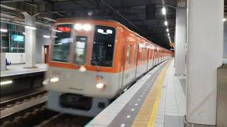 阪神8000系(8502F)特急大阪梅田行き 阪神本線出屋敷通過