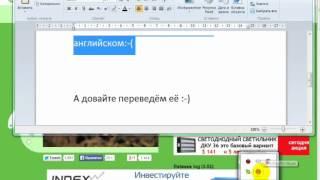 программа для измения голоса в скайпе