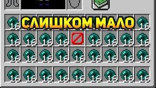 СЛИШКОМ МАЛО ЭНДЕР ПЁРЛОВ НА БЕД ВАРСЕ - Minecraft Bed Wars
